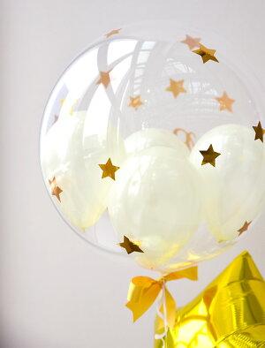 文字入れ・名入れ可ゴールドスター柄色が選べるバブルバルーンスモールサイズリボン付き浮かせてお届け透明バルーン星柄スターヘリウムガス入りギフト飾りクリアバルーンバルーン電報名前入り10004335リトルレモネード
