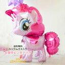 お散歩バルーン ピンキーパイ my little pony【浮かせてお届け】ヘリウムガス入り マイリトルポニー 女の子 プレゼン…
