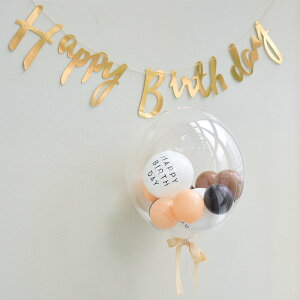 HAPPYBIRTHDAYTOYOUチョコレートミックスバブルバルーンMサイズリボン付き浮かせてお届けモカチョコレートブラッシュ風船ヘリウムガス入り誕生日バースデー飾りバルーンギフトカフェオレカラーリトルレモネード送料無料