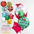 【送料無料】クリスマス飾りヘリウムガス入りハビエルサンタのバルーンブーケ【浮かせてお届け】スターとメッセージバルーンが選べるサンタサンタクロースxmasバルーン風船パーティー飾りあす楽リトルレモネード