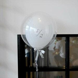スクリプト体HAPPYBIRTHDAYTOYOU&ハーフバースデイHALFバブルラッピングリボン付き誕生日バルーン大人バブルバルーン【浮かせてお届け】ヘリウムガス入り1歳シンプル男の子女の子バルーン電報風船送料無料あす楽リトルレモネード