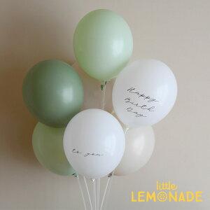 【風船】バースデーバルーン 7枚パック HAPPY BIRTHDAY TO YOU + ユーカリミックス 白 ピスタチオ ホワイトサンド グレージュ SAGE GREEN 誕生日 バルーン 大人 飾り ナチュラル バースデイ バースデー