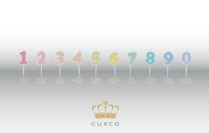 あす楽!【CUXOCO】ナンバーキャンドルパステルカラー数字キャンドル【キッズ誕生日BIRTHDAY誕生日ケーキ用キャンドルろうそく】ネコポスOK