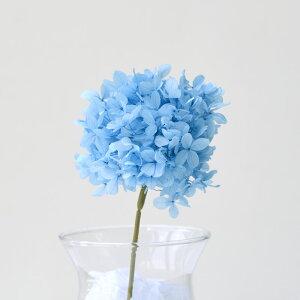 【あじさい茎付き/ブルー】プリザーブドフラワー紫陽花青ドライフラワーインテリアボタニカル花飾りテーブル装花ディスプレイデコレーションハーバリウムonoenあす楽リトルレモネード