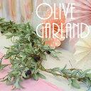 あす楽!オリーブガーランド 【Olive Garland インテリア グリーン 観葉植物 フェイクグリーン ディスプレイ 模様替え】