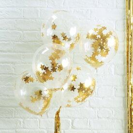 星のコンフェッティ入り ゴム風船キット【ゴールド GOLD】【Ginger Ray】【コンフェッティ バルーン Confetti Ballon 装飾 デコレーション 飾り 結婚式 wedding パーティ— 誕生日 バースデイ】 あす楽 リトルレモネード