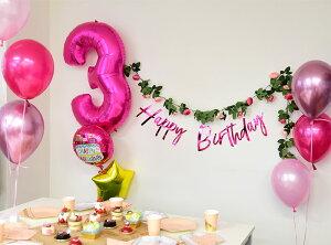【送料無料】誕生日ナンバーバルーンブーケ【浮かせてお届け】ヘリウムガス入りメッセージ付色が選べる【1歳誕生日パーティー飾り付けギフトバルーン電報風船】リトルレモネード装飾パーティ—あす楽