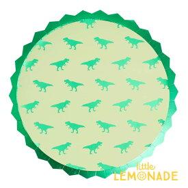 恐竜 ペーパープレート【Ginger Ray】紙皿 8枚入り テーブルウェア T-REX ダイナソー DINOSAUR ティラノサウルス ジンジャーレイ 男の子誕生日 飾り 使い捨て皿 あす楽 リトルレモネード