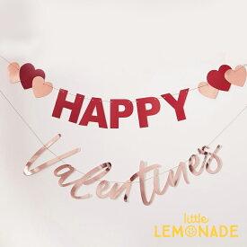 【Ginger Ray】 HAPPY VALENTINE'S ハートのバレンタインガーランド スクリプト バナー ピンク デコレーション装飾 飾り付け ディスプレイ 装飾 イベント バレンタイン パーティ— あす楽 リトルレモネード