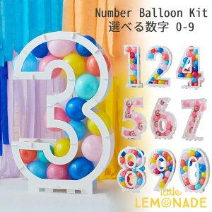 【GingerRay】バルーンナンバーフレーム0-9風船数字年齢誕生日バースデー装飾飾り付けデコレーションNumber0-9BalloonKitあす楽リトルレモネード