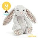 【Jellycat ジェリーキャット】 Mサイズ Blossom Silver Bunny (BL3BSN) 花柄×シルバー ぬいぐるみ うさぎ【プレゼン…