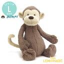 【Jellycat ジェリーキャット】 HUGEサイズ Bashful Monkey モンキー ぬいぐるみ 【おさる プレゼント 出産祝い お祝…