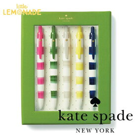 Pen Set Rugby Stripe ボーダー柄 ボールペンセット 5色 5本セット【Kate Spade】ボールペン ステーショナリー 文具 ブランド ペン 黒インク プレゼント ギフト 入学 入社 新生活 あす楽 リトルレモネード