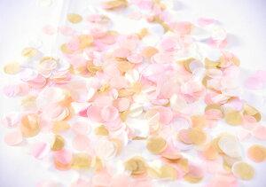 【LittleLemonade】コンフェッティブライド50g入り【紙吹雪装飾結婚式パーティーお祝い】飾り付け誕生日お祝いデコレーションconfettiBride】あす楽リトルレモネード