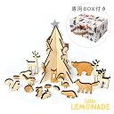 【Meri Meri クリスマス】トランクケース付き 森の動物たち アドベントカレンダー カウントダウン カレンダー 木製 Ch…