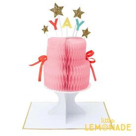 【Meri Meri】立体ケーキ型のメッセージカード Yay! Cake Stand-Up Card 飾れる ハニカムボール 【カード 手紙 グリーティングカード 誕生日 メッセージ】 あす楽 リトルレモネード メリメリ