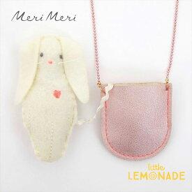 うさぎ ピンクポシェット付き ネックレス Bunny Pocket Necklace 【Meri Meri】ぬいぐるみ 人形 小さい お出かけ アクセサリー 女の子 メリメリ あす楽 リトルレモネード