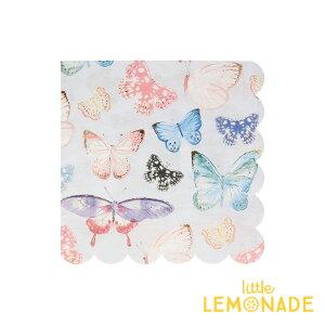 【MeriMeri】ButterflyLargeNapkinsバタフライナプキン16枚入り蝶々紙ナプキン蝶ペーパータオルパーティーホームパーティー誕生日バースデイテーブルウェアあす楽リトルレモネードメリメリ
