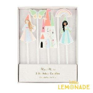 【MeriMeri】PrincessCandlesプリンセスキャンドル誕生日飾りろうそくケーキバースデイbirthdayバースデーお姫様お城女の子メール便可あす楽リトルレモネードメリメリ