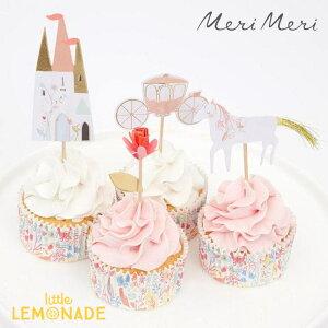 【Meri Meri】 プリンセス カップケーキキット【お城のピックとベーキングカップのセット】 Princess Cupcake Kit ベーキングカップ バースデー 女の子 誕生日会 マフィンカップ 製菓 あす楽 リトル