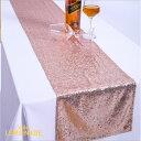 スパンコール テーブルランナー 【ローズゴールド】 テーブセンター テーブルコーディネート 飾り グリッター ピンク…