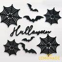 【Halloween】 Wood Banner ウッドバナー 9点セット 木製バナー ハロウィン バナー 飾り 蜘蛛の巣 コウモリ ナチュラ…