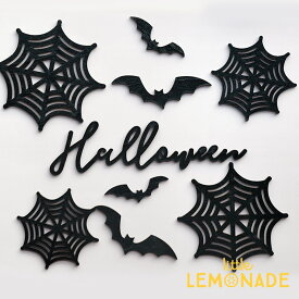 【Halloween】 Wood Banner ウッドバナー 9点セット 木製バナー ハロウィン バナー 飾り 蜘蛛の巣 コウモリ ナチュラル飾り付け レターバナー ガーランド カリグラフィ MIC プチプラ あす楽 リトルレモネード