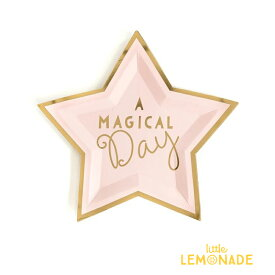【my mind's eye】 Magical Star ペーパープレート 12枚 ケーキプレート 星型 スター 紙皿 使い捨て皿 おしゃれ 誕生日 ホームパーティー バレンタイン パーティー皿 あす楽 リトルレモネード