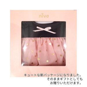 あす楽!【niva】nivaのおでかけスタイ☆BigRibbon(ビッグリボン)/グリーン×ピンクおしゃれスタイよだれかけヒブリボンコットン赤ちゃん出産祝いお祝いベビー