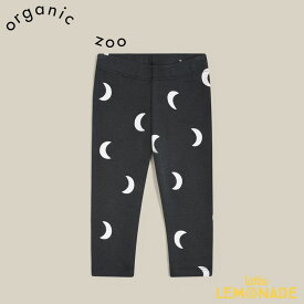 【organic zoo】Midnight Leggings 【6-12か月/1-2歳/2-3歳/3-4歳】 ミッドナイトレギンス ボトムス ズボン パンツ オーガニックズー ベビー 子供 おしゃれ リトルレモネード ベビー服 アパレル 21AW