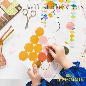 【Party Deco】ウォールステッカー ドットミックス シールセット ステッカー インテリア 子供部屋 ラッピング ギフト シール Wall stickers Dots mix 3.5cm あす楽 リトルレモネード