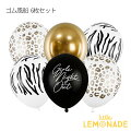 【PartyDeco】6枚入り3デザインワイルドアニマルパーティーバルーン11インチ28cmガールズナイトアウト【ゴム風船バルーン装飾デコレーションパーティー誕生日バースデイ】Balloons30cm,GirlsNightOut,mixあす楽リトルレモネード