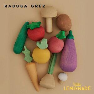 【Raduga Grez】 ベジタブル 10セット 野菜 ロシア製 積み木 木製 おもちゃ 自然 おままごと【Vegetables set】 ごっこ遊び 無垢材 ベビー トイ 天然 出産祝い 子供 男の子 女の子 インテリア おしゃ