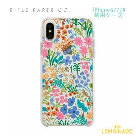 iPhone6/7/8兼用ケース /クリアメドウ【RIFLE PAPER】スマホケース iphoneケース iphoneカバー 携帯ケース ライフルペーパー あす楽 リトルレモネード