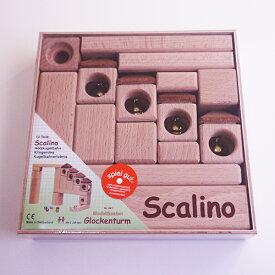 Scalino:スカリーノ鈴の塔セット正規輸入品【楽ギフ_包装】【楽ギフ_のし】