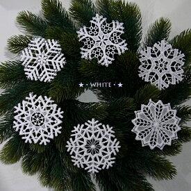 【クリスマス用品】ドイツGerber社製レースオーナメント:雪の結晶スノークリスタル白6枚セット[ Christmas:クリスマスオーナメント ]
