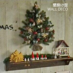 【クリスマス用品 】壁掛けツリー:場所を取らない人気のウォールデコツリー【RS GLOBAL TRADE:正規輸入品】【年に1度の売り尽くしSALE!全品12倍!売切れ終了!】