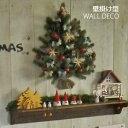 ★エントリーで全品10倍&最大400円クーポン★【クリスマス用品 】壁掛けツリー:場所を取らない人気のウォールデコツ…