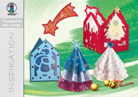 【クリスマス用品】【ドイツの楽しい工作紙】トランスペアレント・ミニコレクションコレクション・クリスマス