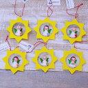 【クリスマス用品】ULBRICHT:ウルプリヒト・黄色い星の聖天使[ Christmas:クリスマスオーナメント ]
