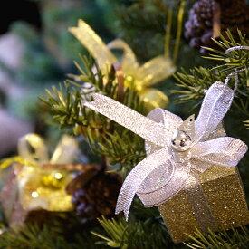 ★Xmasクーポン最大350円★【オリジナルクリスマス用品】グリッタープレゼントボックス9個セット[ Christmas:クリスマスオーナメント