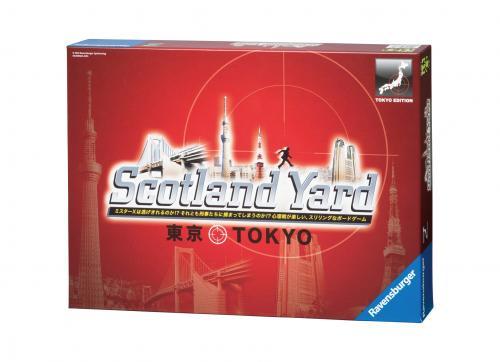 【Ravensburger:ラベンスバーガー】スコットランドヤード東京:ボードゲーム【楽ギフ_包装】【楽ギフ_のし】