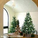 【クリスマス用品・10月中旬入荷分ご予約!】楽天ショップ15周年記念ツリーセットRSグローバルトレード150Hに特選オー…