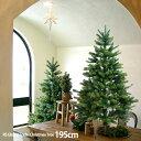 【クリスマス用品・入荷しました! 】NEWクリスマスツリー195cm【RS GLOBAL TRADEグローバルトレード:正規輸入品】今…
