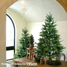 【クリスマス用品:2021年10月入荷分ご予約!】NEWクリスマスツリー195cm【RS GLOBAL TRADEグローバルトレード:正規輸入品】もれなく丈夫な収納袋プレゼント!送料無料!※沖縄北海道他除く