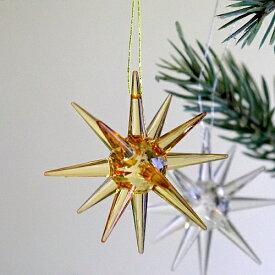【クリスマス用品・新入荷!】【ベツレヘムの星★新商品】ベツレヘムの星:ミニクリスタル・ゴールド[ Christmas:クリスマスオーナメント ]