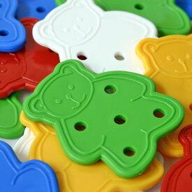 【知育玩具】くまのひも通し数・色のお勉強・幼児教室教材としても人気です!