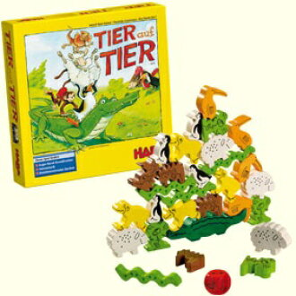 HABA: game crocodile ride? 10P01Sep13