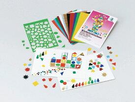 【知育玩具】型抜き紙セット