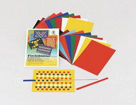 【知育玩具】紙織りシートセット